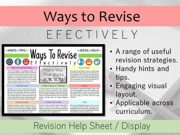 How To Revise