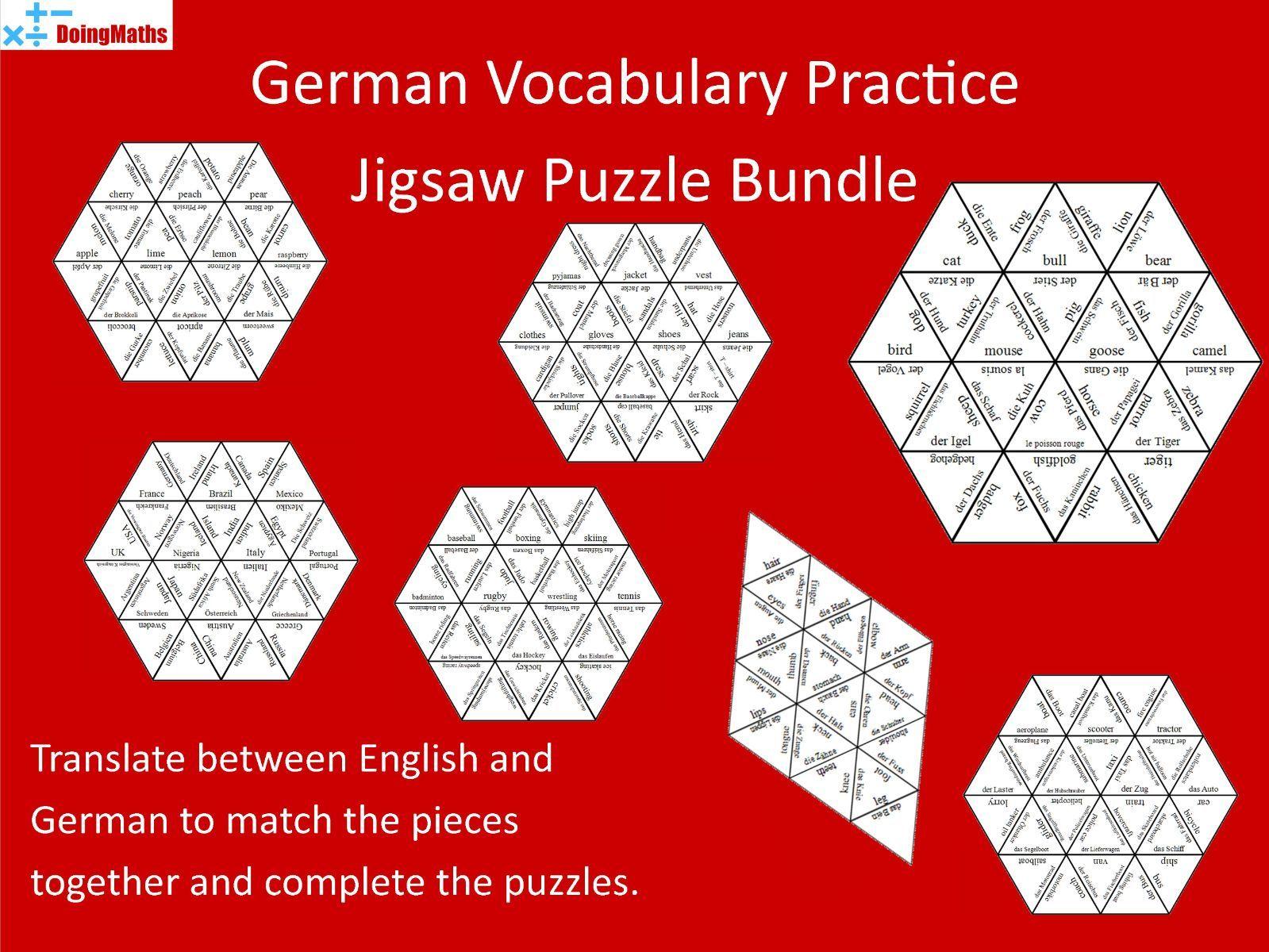 German Vocabulary Practice - Jigsaw Puzzles