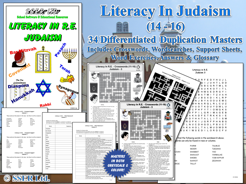 Literacy In Judaism - Print Masters