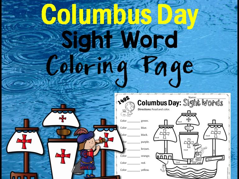 Columbus Day Sight Word Activity Sheet *Editable*