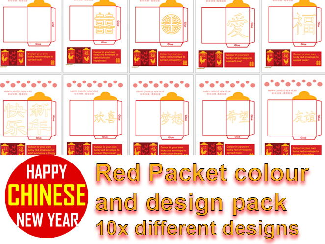 CHINESE NEW YEAR RED PACKETS DESIGN/MAKE YOUR OWN