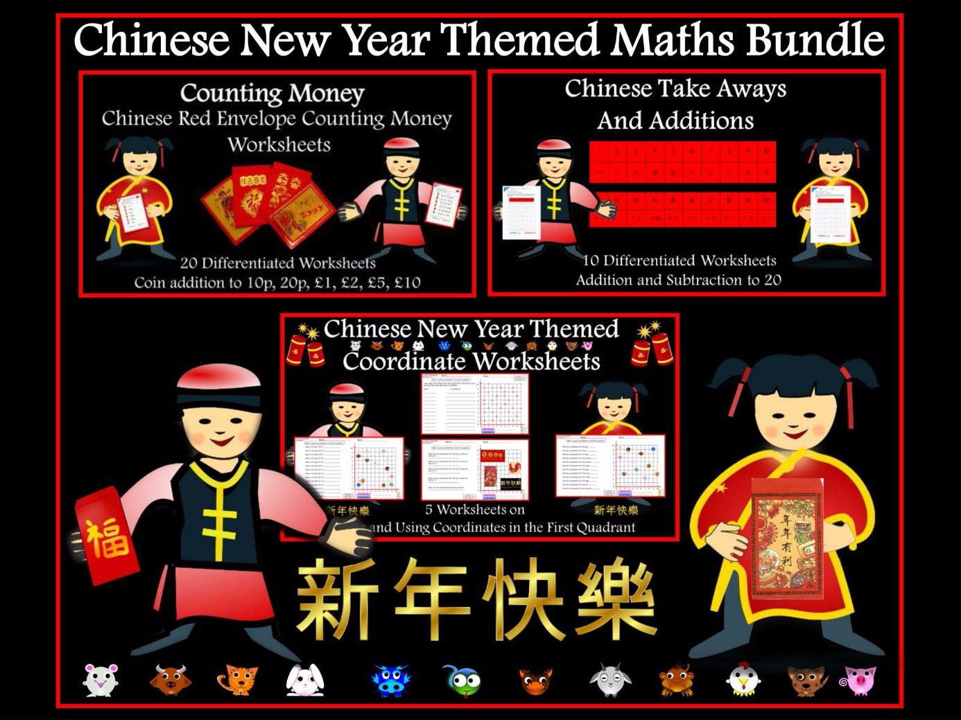 Chinese New Year Themed Maths Bundle - Locating Coordinates in First Quadrant - Chinese Take Aways and Addition to 20, - Counting and adding Money