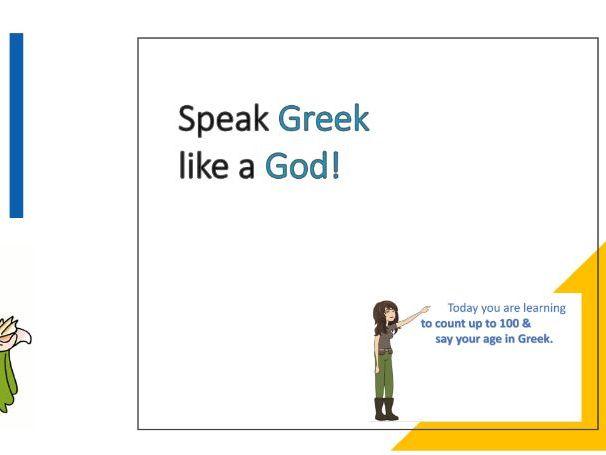 Νumbers 1-100 in Greek