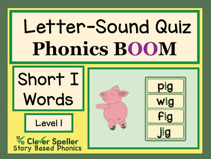 Phonics Practice Boom Cards Short I Words Level 1