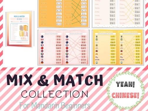 Mix&Match Collection (Mandarin Chinese)