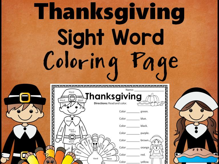 Thanksgiving themed Sight Word Activity Sheet *Editable*