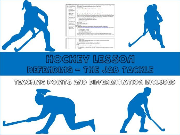 Hockey lesson plan - intermediate defending skills (the jab tackle)