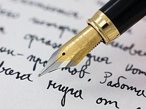 GCSE Creative Writing