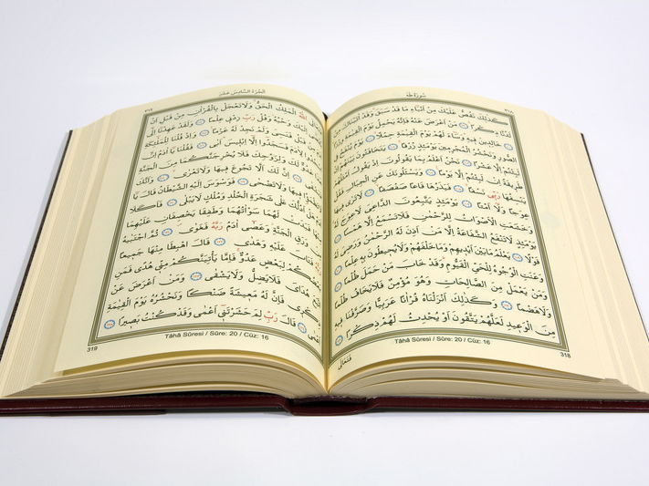 Islam - Ramadan