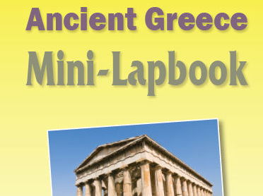 Ancient Greece Mini-Lapbook