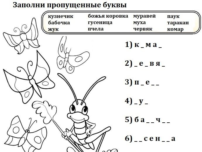 Russian Spelling Worksheet Insects 18 pages of fun activities, crossword, noddle, word search