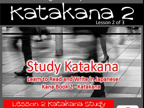 Beginners Japanese - Study Katakana Lesson 2