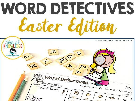 Word Hunts Easter