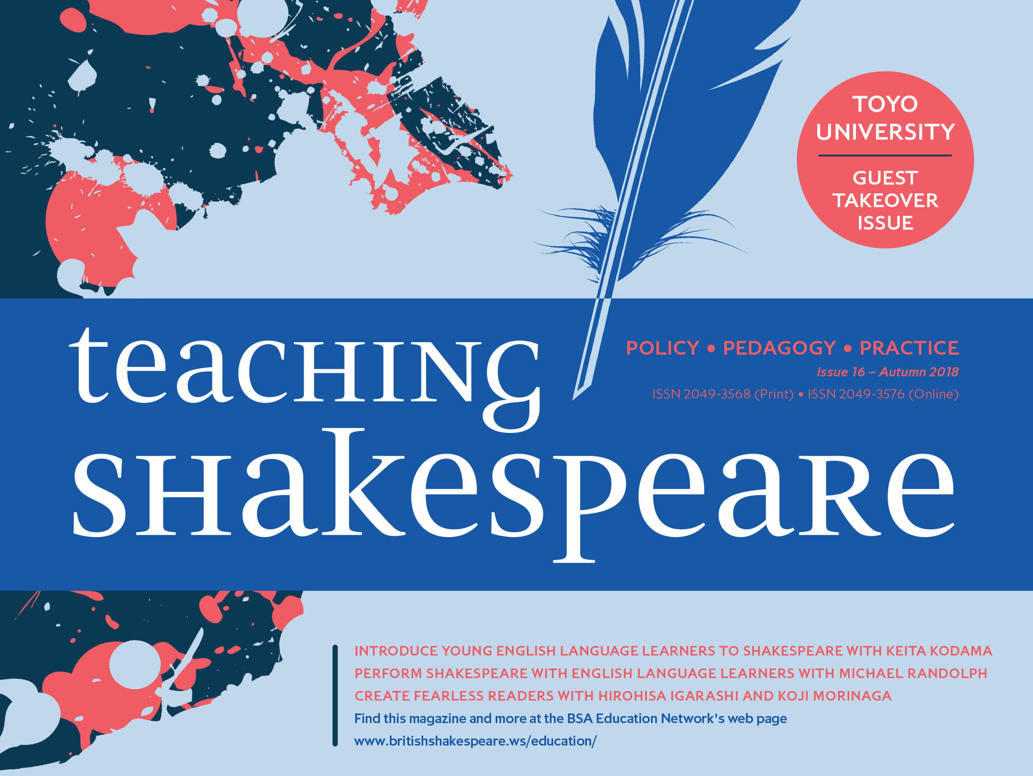 Teaching Shakespeare: Issue 16