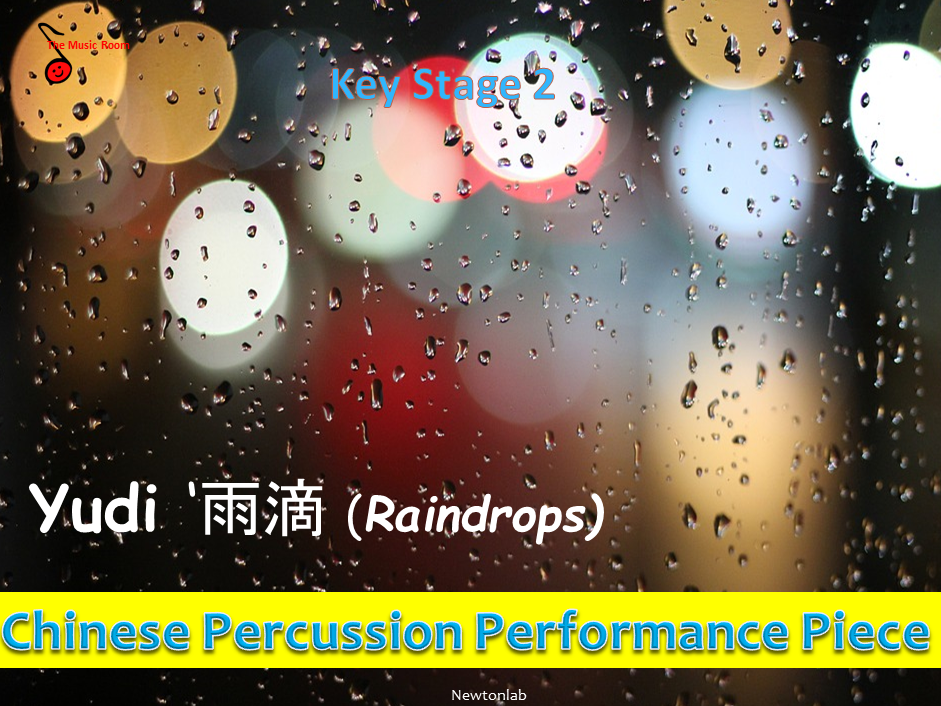 Chinese Percussion Performance Piece-Yǔdī -  '雨滴-(Raindrops) - Key Stage 2