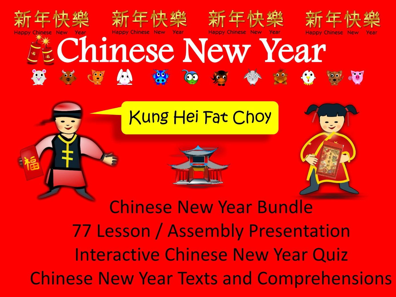 Chinese New Year:  Bundle - Presentation, Quiz, Texts and Comprehensions