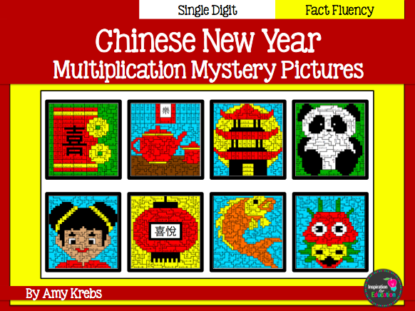 China Multiplication Mystery Pictures (Chinese New Year)