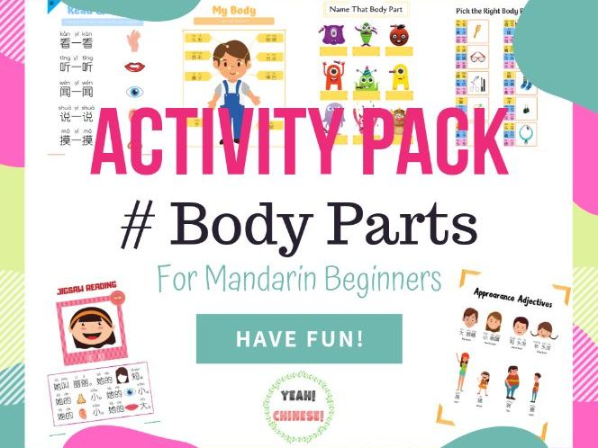 My Body Parts Activity Pack (Mandarin Chinese) - 身体部位