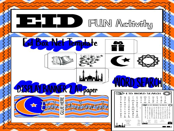 EID- MUBARAK- ISLAM