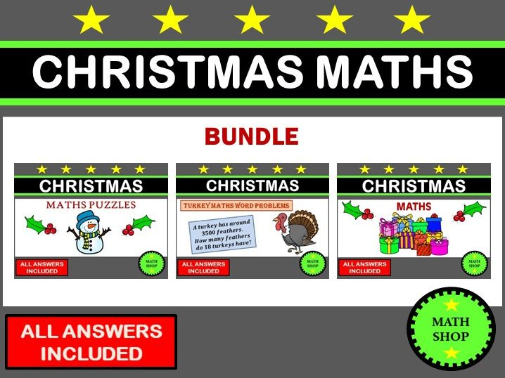 Christmas Maths Bundle