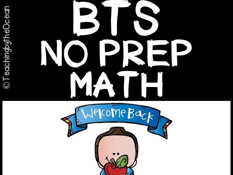Back to School Math NO PREP (kindergarten)