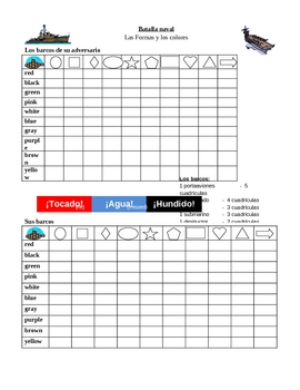 Colores y Formas (Colors and Shapes in Spanish) Batalla naval Battleship game