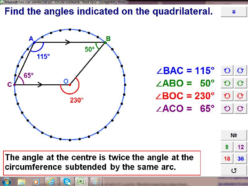 Circumference worksheets ks2