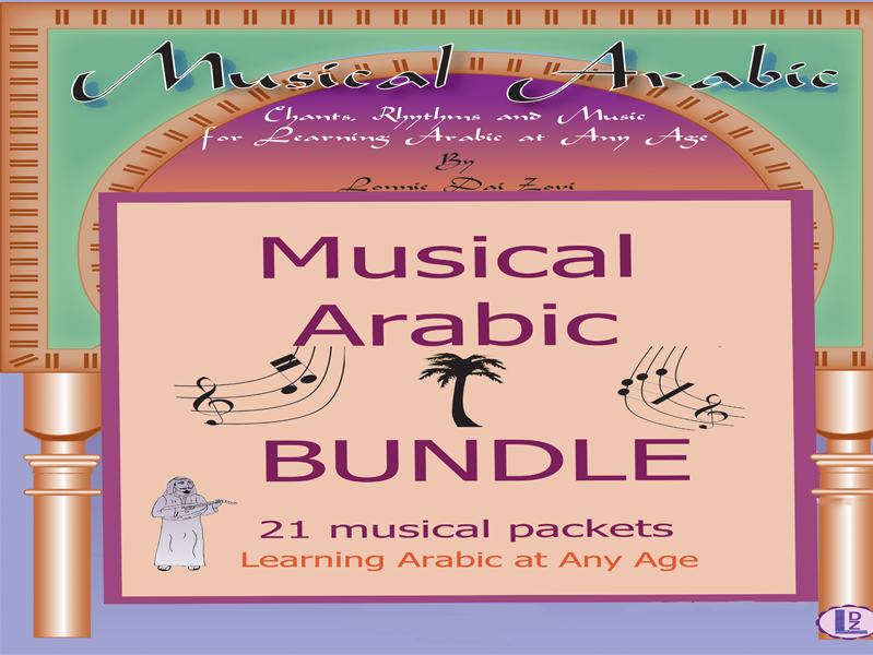 Musical Arabic for Learning Arabic at Any Age- 21 Packet BUNDLE of Song Worksheets  and MP3s