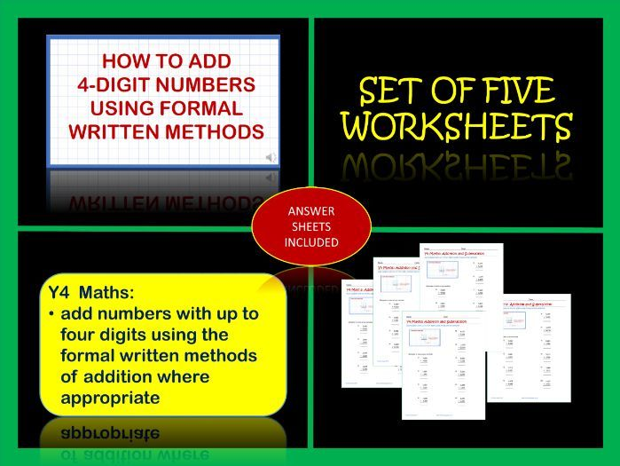 Y4 maths. Addition of up to 4-digit numbers.  Set of worksheets.