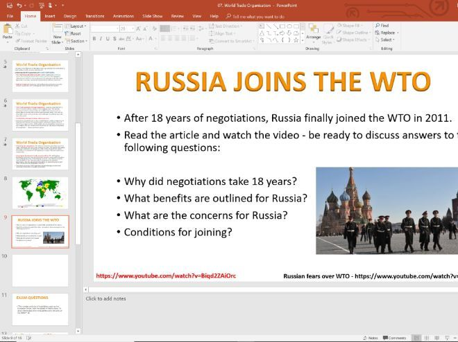 07. World Trade Organisation (Slides, Activities and Notes) - Edexcel A-Level Economics - Theme 4