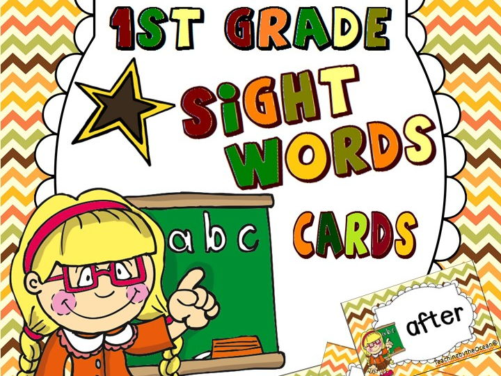 First Grade Sight Words Cards - Autumn Themed
