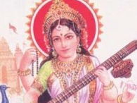 Saraswati Puja Religious Festival Story