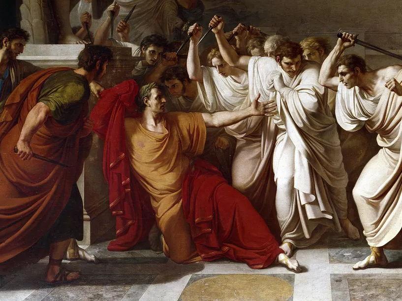 Julius Caesar speech unit