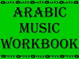 Arabic Music Unit