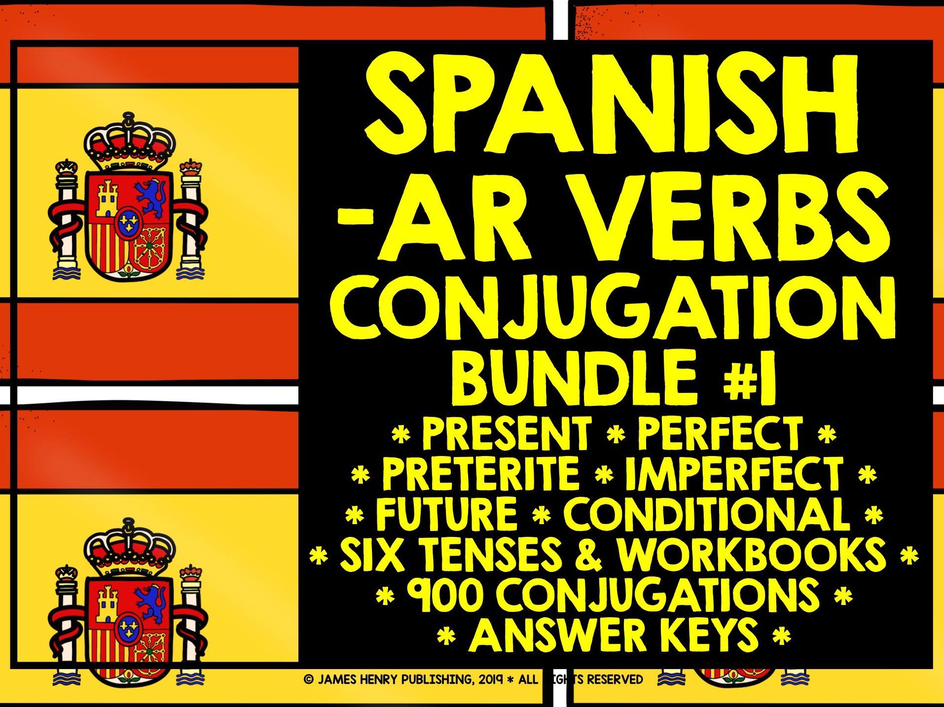 SPANISH AR VERBS GCSE CONJUGATION PRACTICE BUNDLE #1