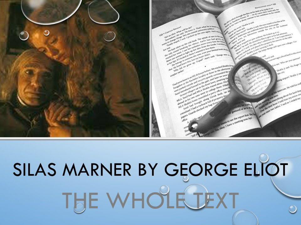 Silas Marner by George Eliot: The Whole Text