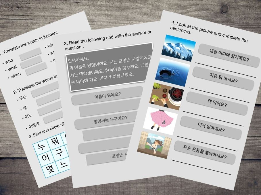 Korean assessment [qustions topic (who, where, what)]