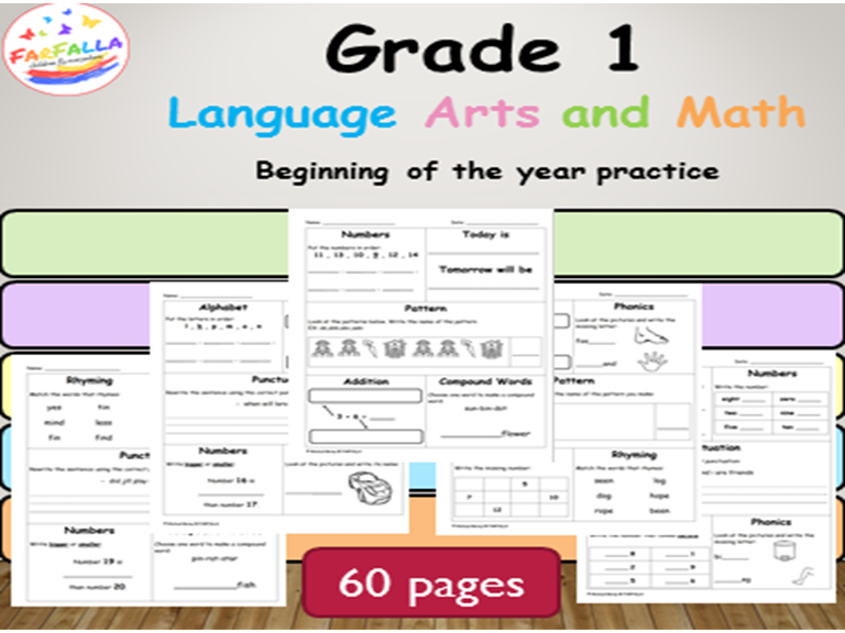 Language Arts and Math Practice (Beginning of the year) G1