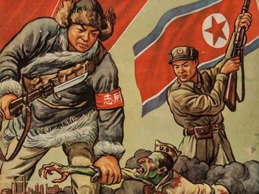 Mao's China: The Korean War Booklet, A level History