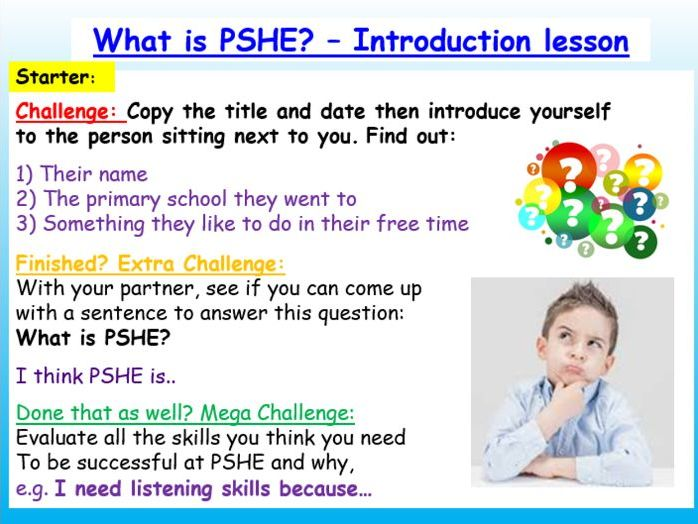 PSHE introduction lesson