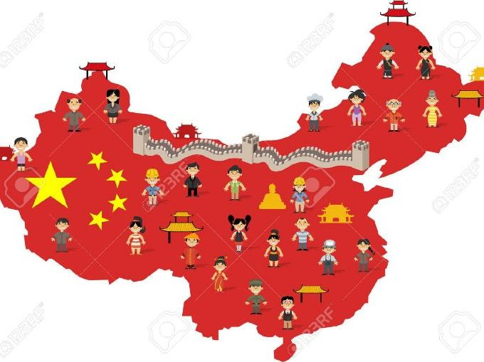 Fantastic:  Mapping China