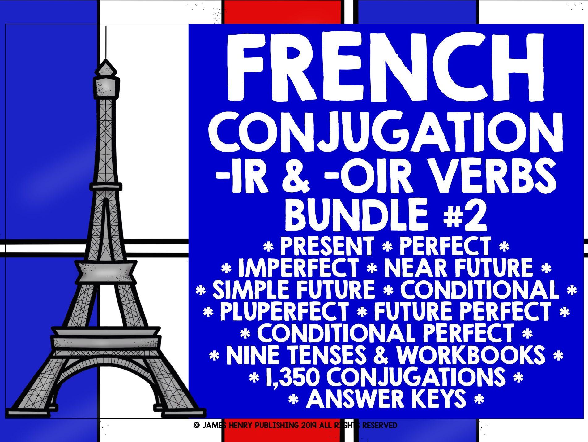 FRENCH -IR VERBS CONJUGATION BUNDLE #2