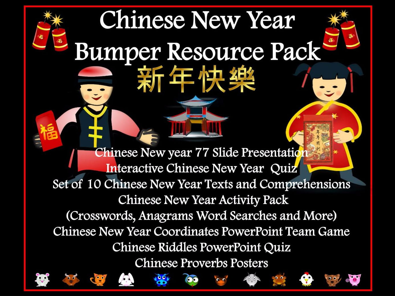 Chinese New Year Bumper Pack
