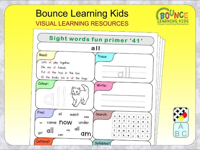 Sight words - primer