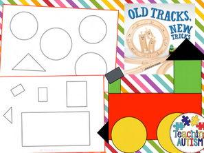 Old Tracks, New Tricks Train Craft