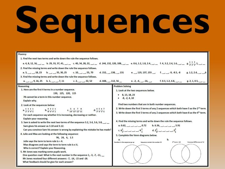 Sequences Problem Solving Mastery Worksheet