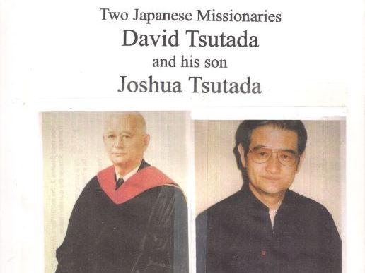 David and Joshua Tsutada