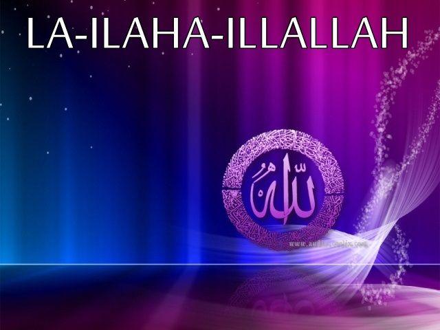 first pillar of islam