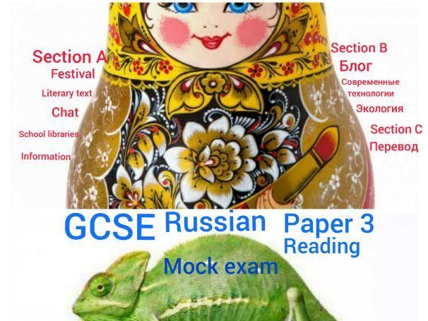 GCSE RUSSIAN READING PAPER 3 (MOCK EXAM)