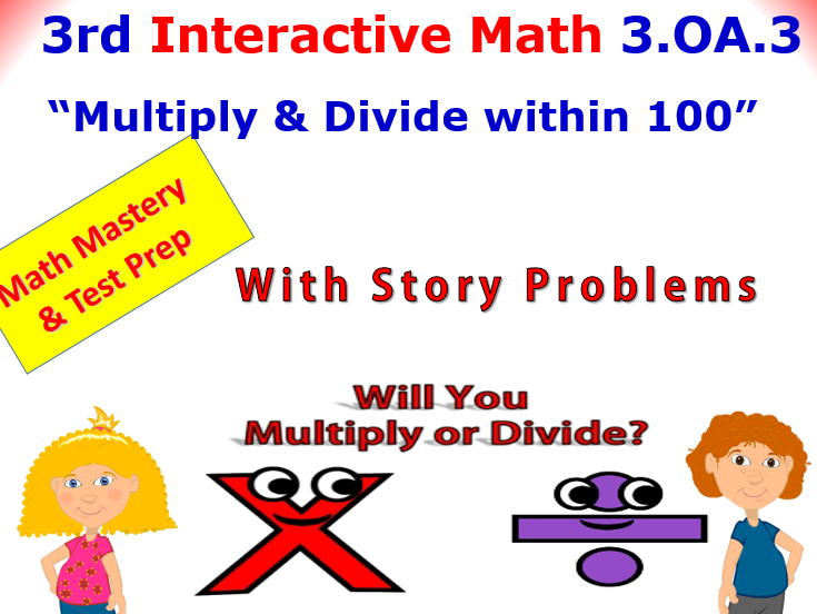 Grade 3 Math Interactive Test Prep– Multiply and Divide Within 100 for Common Core 3.OA.3